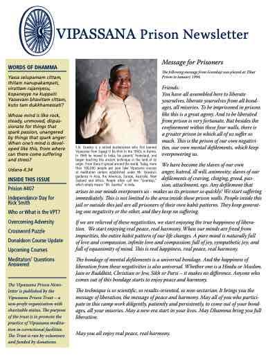 2012 Newsletter